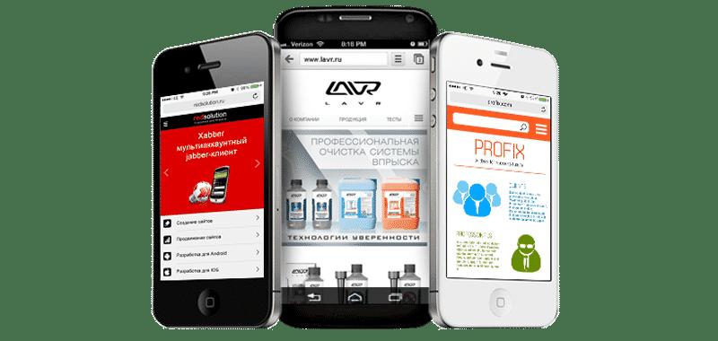 Mobile Website Summit