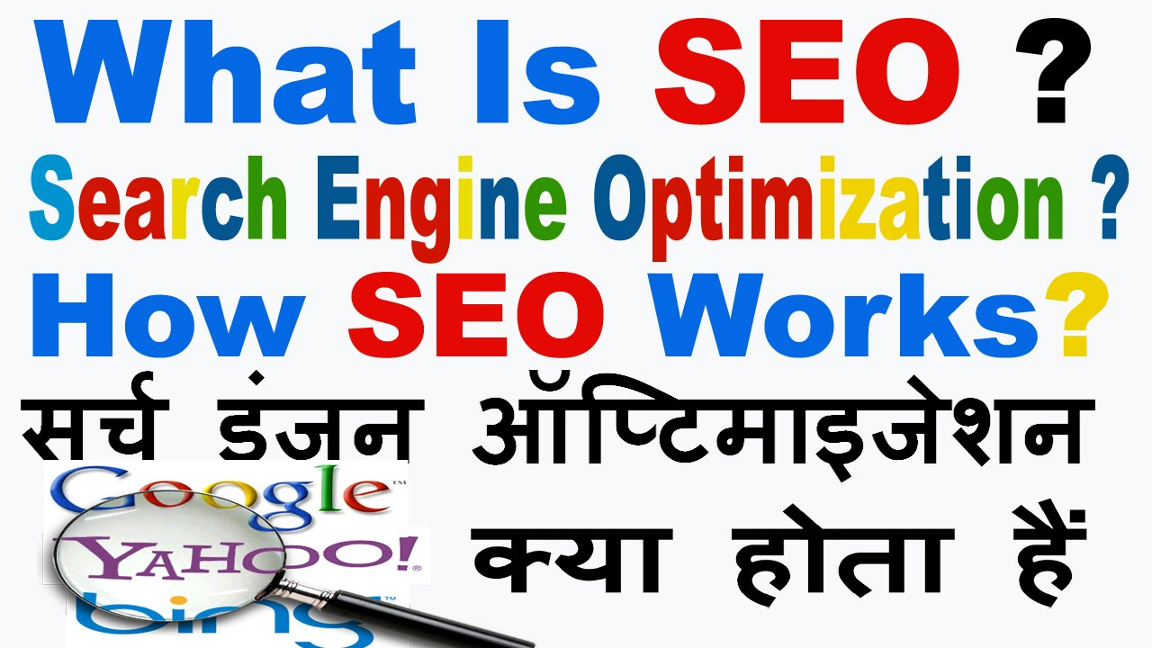 Search Engine Optimization West Wildwood