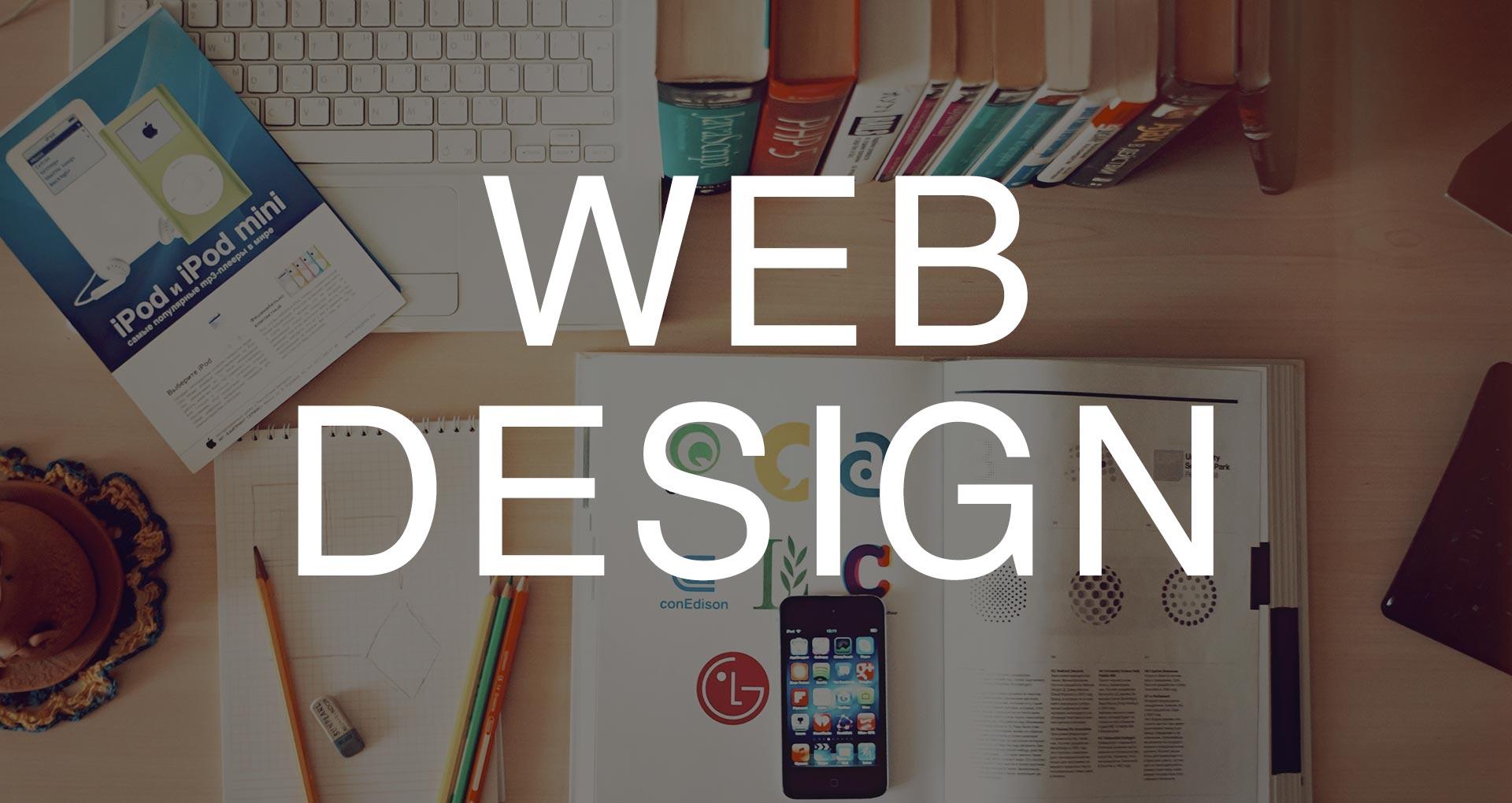 Website Designer Morris Township